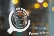 Создам фирменный стиль, гайдлайн 23 - kwork.ru