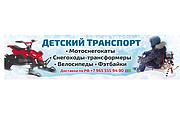 Оформлю группу ВК - обложка, баннер, аватар, установка 92 - kwork.ru