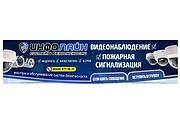 Оформлю группу ВК - обложка, баннер, аватар, установка 95 - kwork.ru