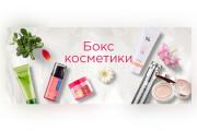 Сделаю качественный баннер 199 - kwork.ru
