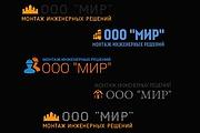 Создание логотипа для сайта 37 - kwork.ru