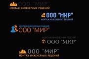 Создание логотипа для сайта 38 - kwork.ru