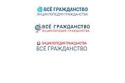 Создание логотипа для сайта 35 - kwork.ru