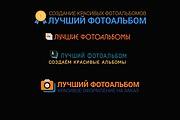 Создание логотипа для сайта 34 - kwork.ru
