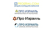 Создание логотипа для сайта 33 - kwork.ru