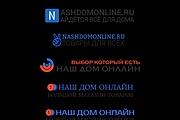 Создание логотипа для сайта 31 - kwork.ru