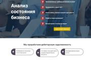 Создам простой сайт на Joomla 3 или Wordpress под ключ 75 - kwork.ru