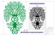 Логотип, растровое изображение или эскиз в вектор 26 - kwork.ru