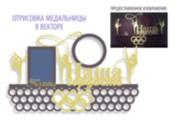 Логотип, растровое изображение или эскиз в вектор 20 - kwork.ru
