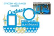 Логотип, растровое изображение или эскиз в вектор 19 - kwork.ru