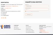 Создам сайт под ключ на WordPress 129 - kwork.ru