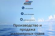 Внесу исправления в вёрстку сайта 35 - kwork.ru
