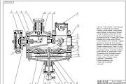 Выполню чертежи в AutoCad 144 - kwork.ru