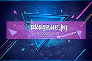 Шапка для канала YouTube 142 - kwork.ru