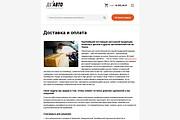 Разработаю дизайн Landing Page 124 - kwork.ru