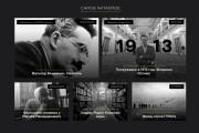 Доработка и исправления верстки. CMS WordPress, Joomla 140 - kwork.ru