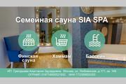 Баннер на сайт 195 - kwork.ru