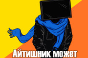 Нарисую мультяшных персонажей 26 - kwork.ru