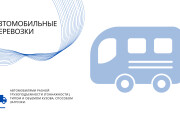 Стильный дизайн презентации 463 - kwork.ru