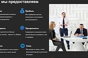 Создание сайта - Landing Page на Тильде 267 - kwork.ru