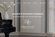 Разработаю дизайн Landing Page 111 - kwork.ru