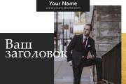 9 Шаблонов для постов в инстаграм 21 - kwork.ru