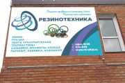 Дизайн для наружной рекламы 283 - kwork.ru