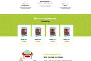 Дизайн одного блока Вашего сайта в PSD 153 - kwork.ru