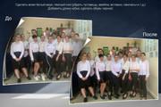 Удаление фона, дефектов, объектов 80 - kwork.ru