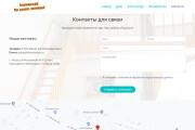 Создам сайт - визитку 8 - kwork.ru