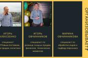 Стильный дизайн презентации 685 - kwork.ru