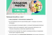 Сделаю адаптивную верстку HTML письма для e-mail рассылок 102 - kwork.ru