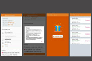Создание мобильного приложения с сервером для вашего бизнеса 11 - kwork.ru