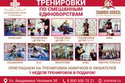 Работа в photoshop 108 - kwork.ru