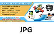 Сделаю 2 качественных gif баннера 185 - kwork.ru