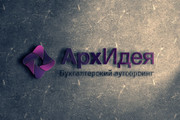 Разработаю дизайн логотипа 223 - kwork.ru