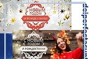 Дизайн, создание баннера для сайта и РСЯ, Google AdWords 57 - kwork.ru