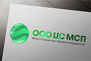 Эффектный логотип 228 - kwork.ru