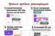 Дизайн - макет быстро и качественно 119 - kwork.ru