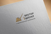 Профессиональная разработка логотипов и визуализация логотипов 137 - kwork.ru
