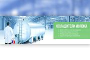 Нарисую слайд для сайта 159 - kwork.ru