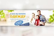 Нарисую слайд для сайта 158 - kwork.ru