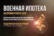 Нарисую слайд для сайта 153 - kwork.ru