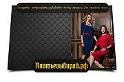 Объёмный и яркий баннер 104 - kwork.ru