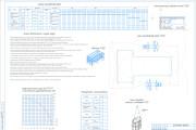 Выполнение планов, фасадов, деталей, схем 37 - kwork.ru