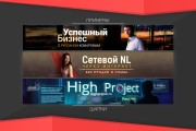 Полностью оформлю Ваш YouTube канал 17 - kwork.ru