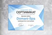 Диплом. Сертификат. Грамота. Благодарственное письмо 13 - kwork.ru