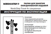 Верстка книг, газет, научных изданий, музыкальных произведений 14 - kwork.ru
