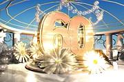 Именное видеопоздравление с юбилеем, Днем рождения - индивидуально 66 - kwork.ru