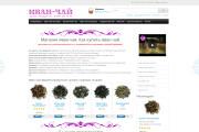 Установлю интернет-магазин OpenCart за 1 день 47 - kwork.ru